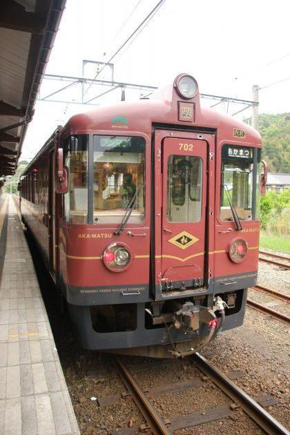 京都丹後鉄道あかまつ号
