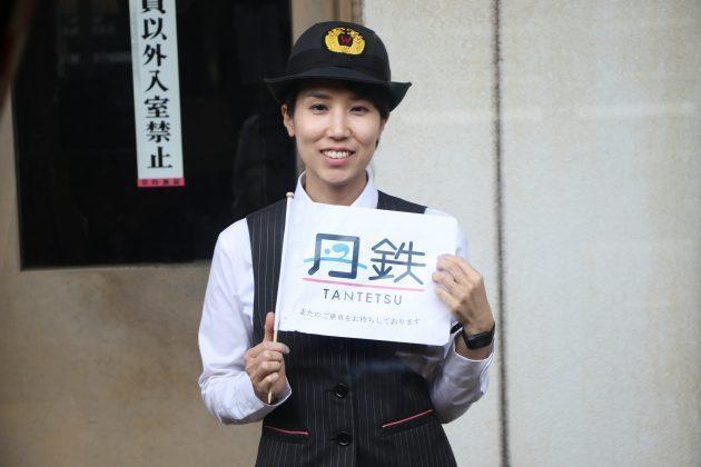 京都丹後鉄道あかまつ号宮津駅で出迎える駅員さん