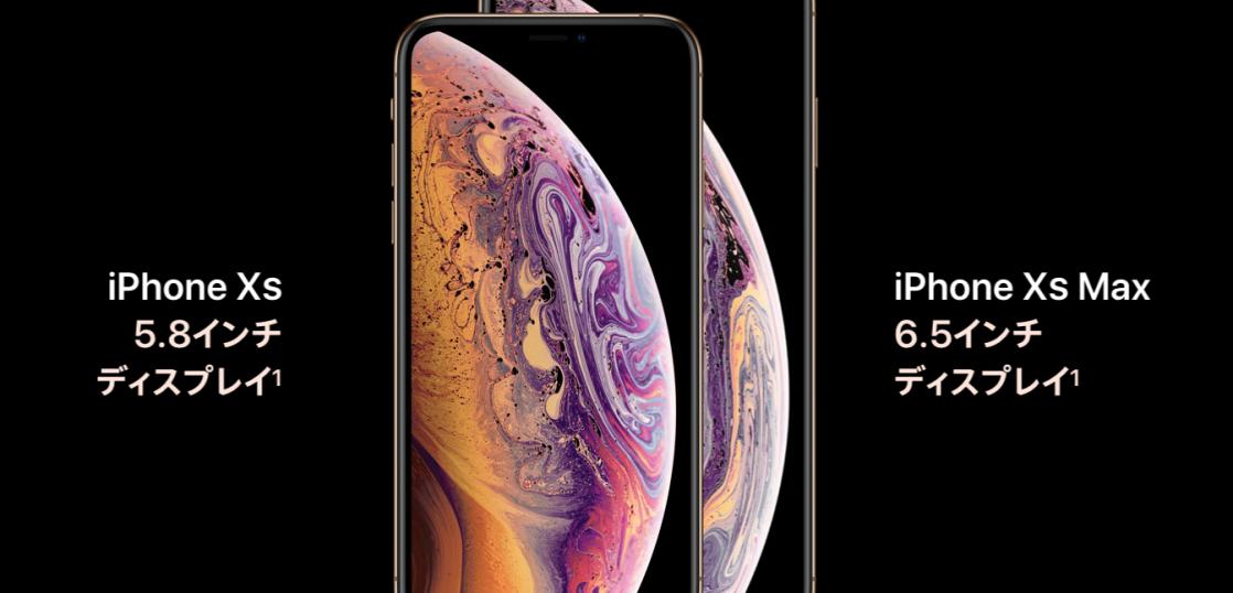 新型iPhone2018
