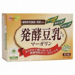 トランス脂肪酸フリーマーガリン