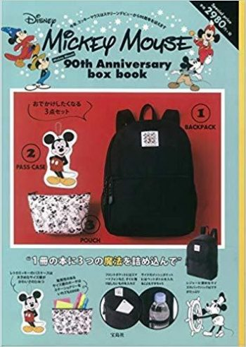 Disney Mickey Mouse 90th Anniversary box book (バラエティ)