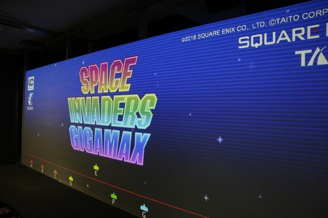 スペースインベーダー40周年イベント