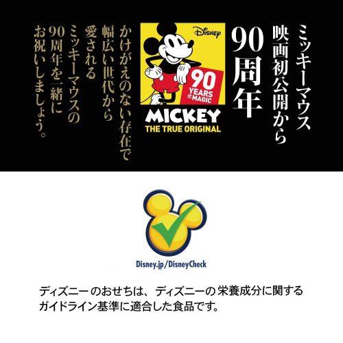 おせち 特段重 ミッキーマウス ディズニー