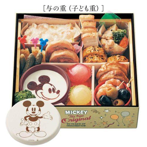 おせち 和風プレミアム四段重 ミッキーマウス ディズニー
