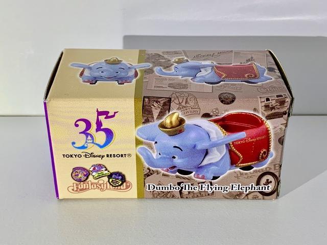 ディズニートミカ35周年