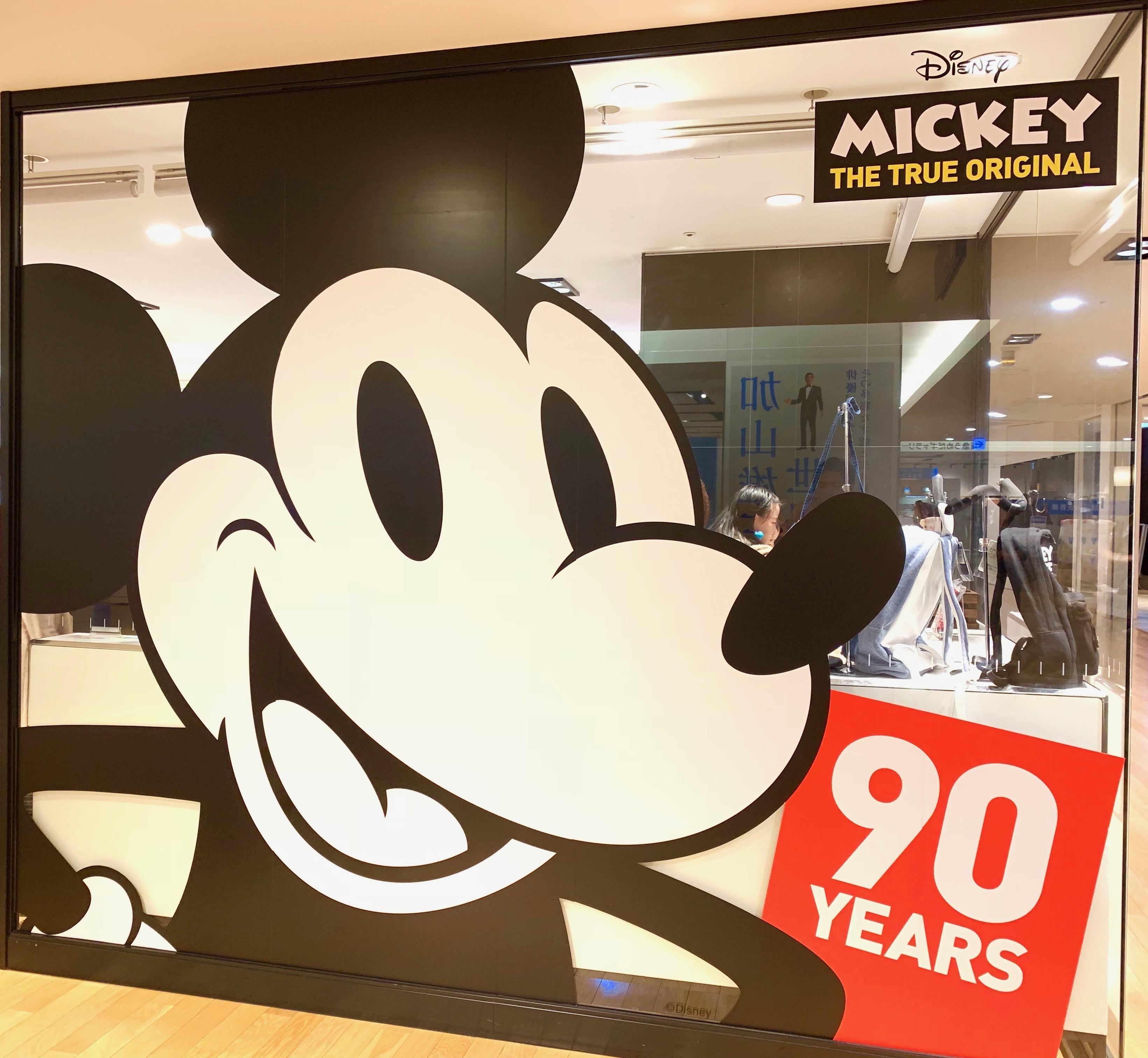ミッキー90周年