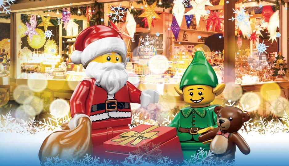 レゴのクリスマスこどもマーケット