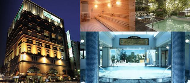 神戸サウナ&スパでミラブルの体験と購入ができます!! (神戸市中央区下山手通2丁目2-10 Tel. 078-322-2255)
