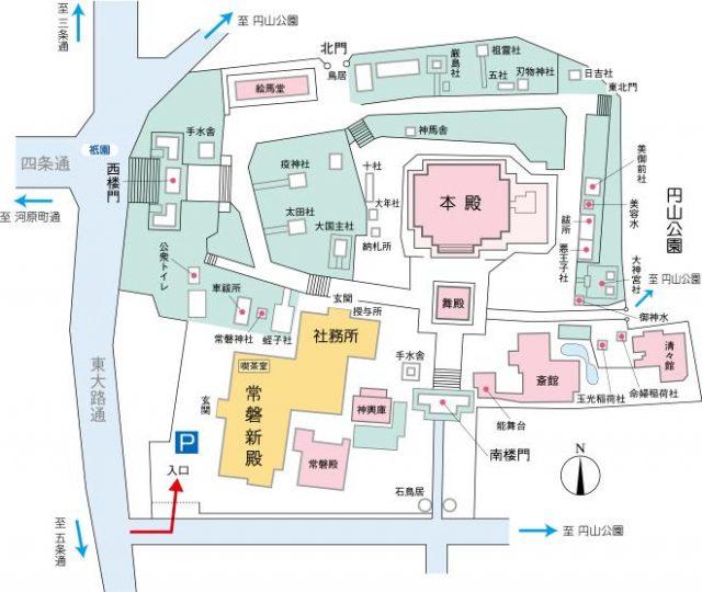 八坂神社境内マップ