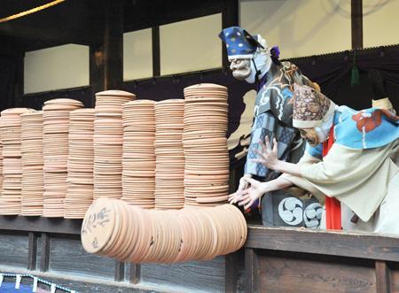京都壬生寺節分祭り
