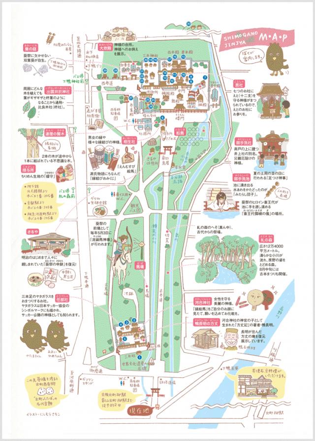 下鴨神社境内マップ