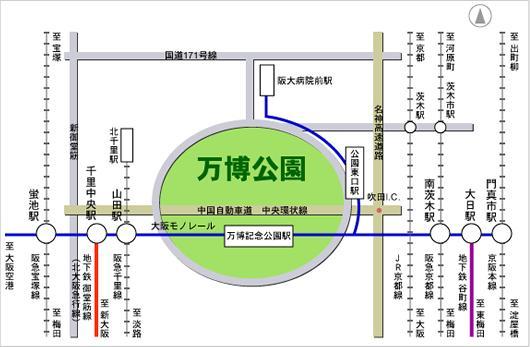 万博記念公園交通アクセス