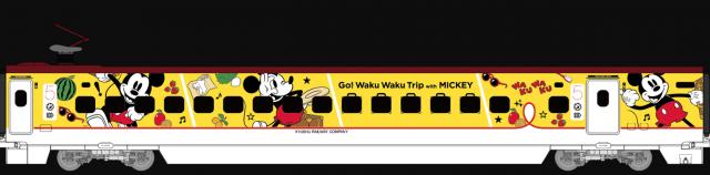 JR九州ミッキーマウス新幹線