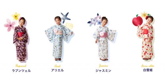 ライトオンディズニープリンセス浴衣2019