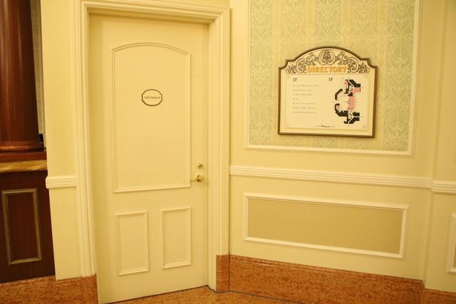 ディズニーランドホテル貸金庫