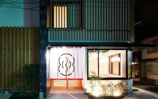 京都・不思議な宿