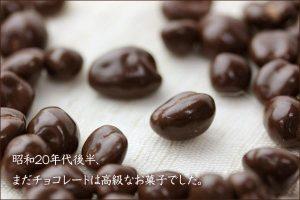 レーマン ムーギチョコレート